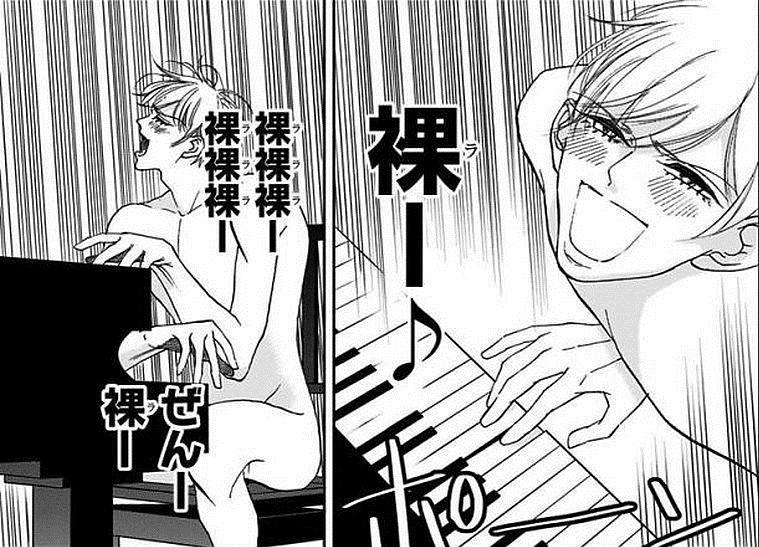 f:id:manga_suki_chan:20180319224635j:plain:w320