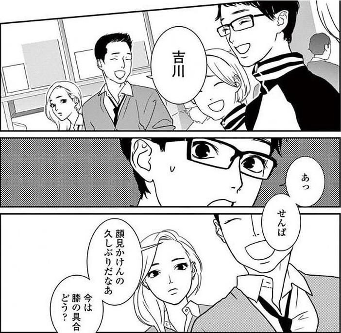 f:id:manga_suki_chan:20180323180418j:plain:w280