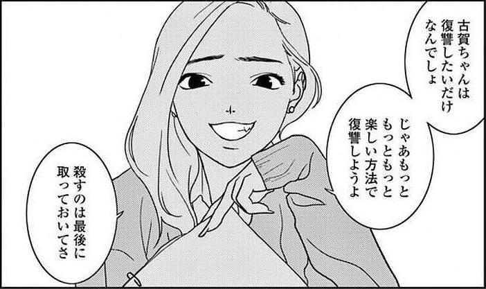 f:id:manga_suki_chan:20180323180707j:plain:w300