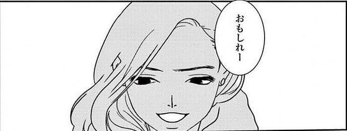 f:id:manga_suki_chan:20180323180800j:plain:w300