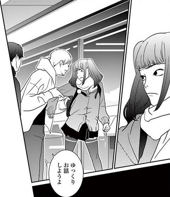 f:id:manga_suki_chan:20180323181129j:plain:w300