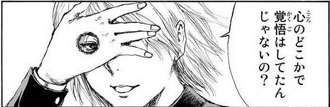 f:id:manga_suki_chan:20180323193258j:plain:w300