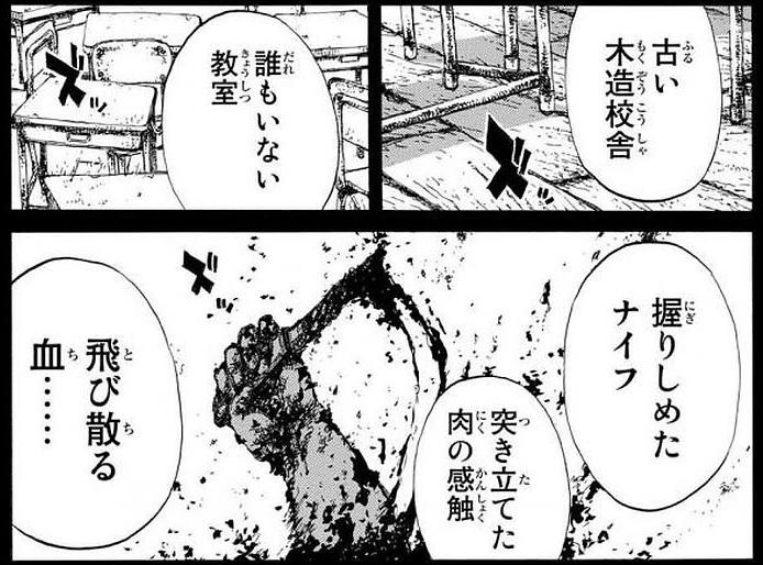 f:id:manga_suki_chan:20180323193719j:plain:w300