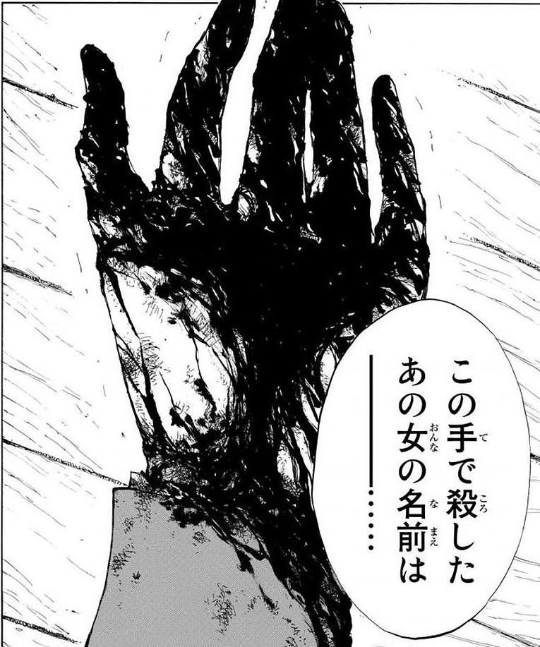 f:id:manga_suki_chan:20180323193905j:plain:w300