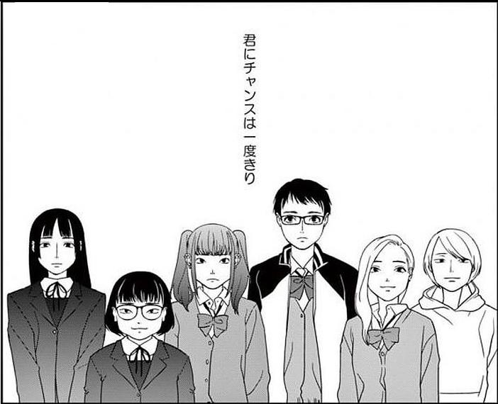 f:id:manga_suki_chan:20180323195902j:plain