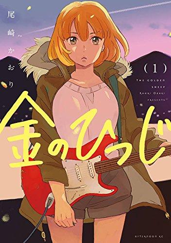 f:id:manga_suki_chan:20180329235131j:plain:w320