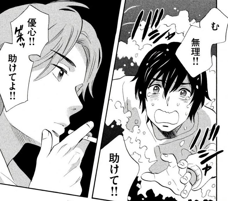f:id:manga_suki_chan:20180330172953j:plain:w300