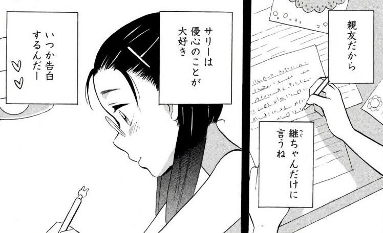 f:id:manga_suki_chan:20180330173147j:plain:w300