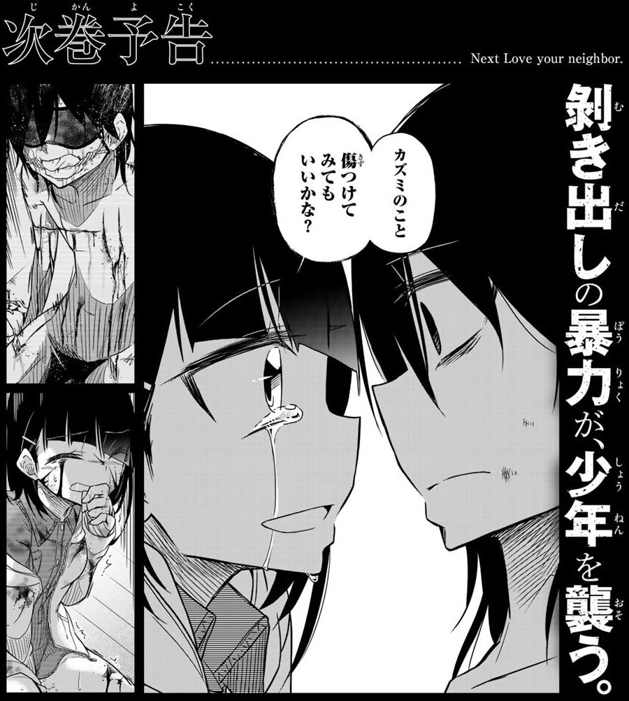 f:id:manga_suki_chan:20180403000402j:plain:w320