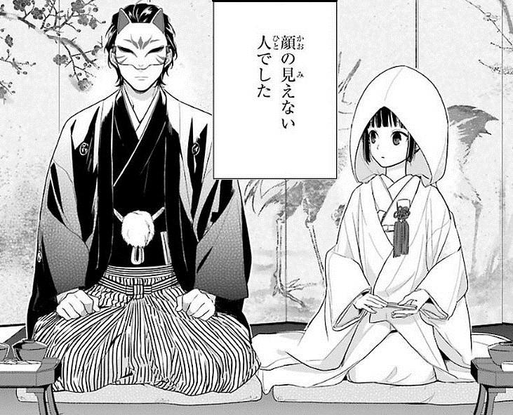 f:id:manga_suki_chan:20180413042546j:plain:w300