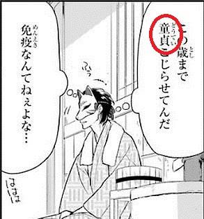 f:id:manga_suki_chan:20180413042913j:plain:w300