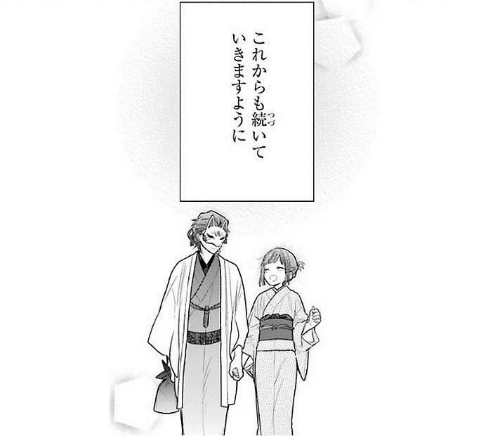 f:id:manga_suki_chan:20180413045204j:plain