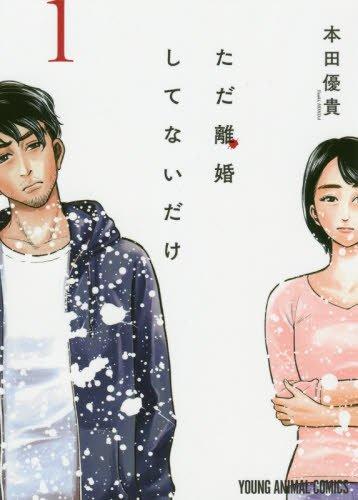 f:id:manga_suki_chan:20180414022219j:plain:w320