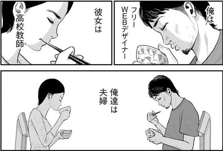 f:id:manga_suki_chan:20180414022718j:plain:w300
