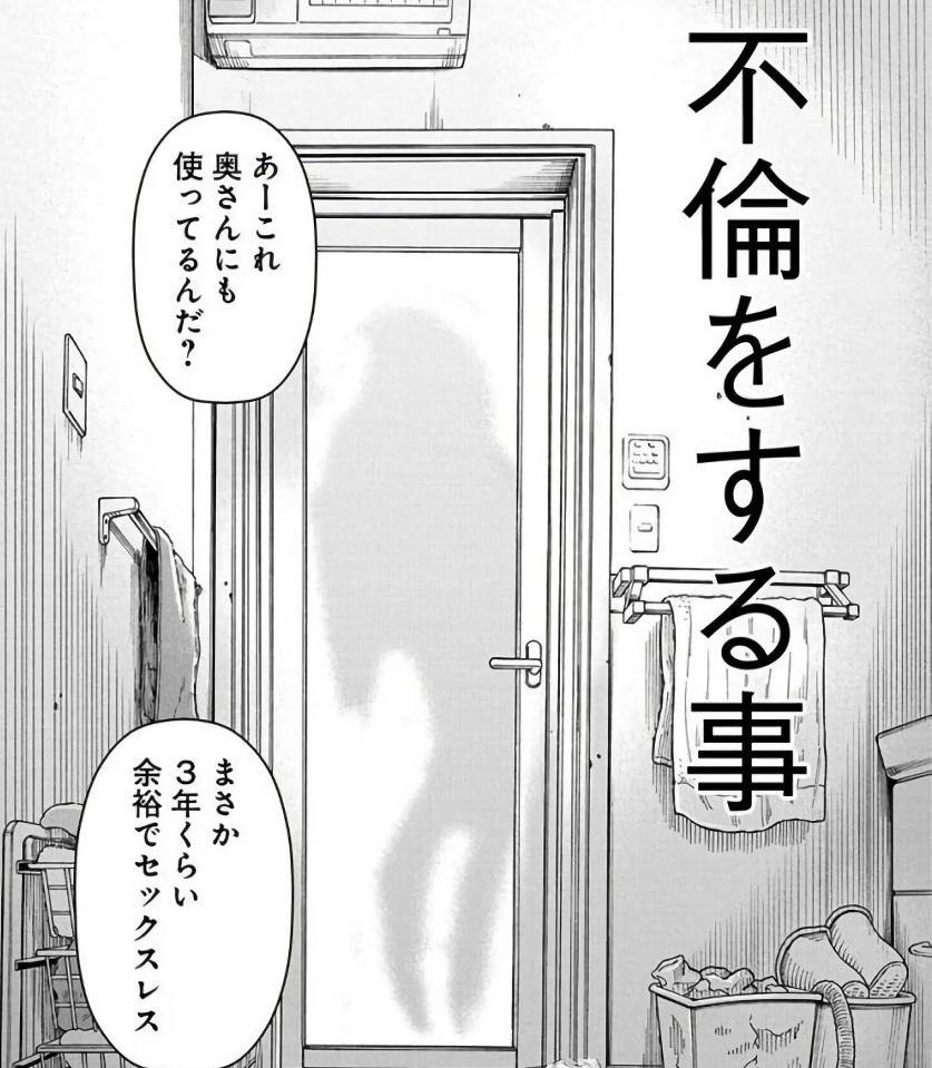 f:id:manga_suki_chan:20180414023715j:plain:w300