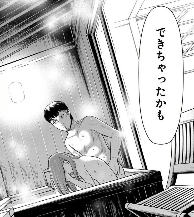 f:id:manga_suki_chan:20180414024546j:plain:w300