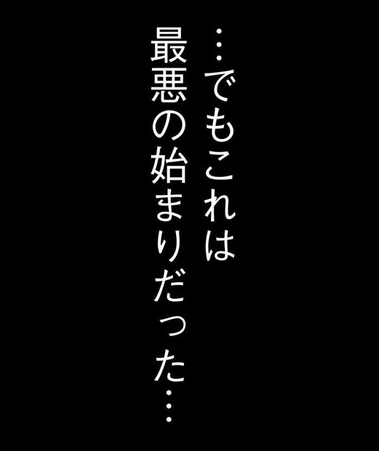 f:id:manga_suki_chan:20180414024647j:plain:w300