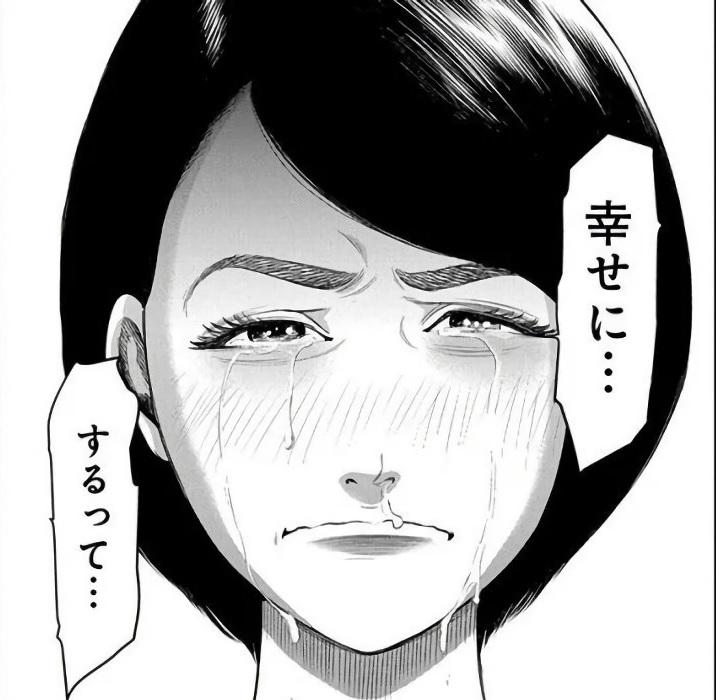 f:id:manga_suki_chan:20180414025253j:plain:w300