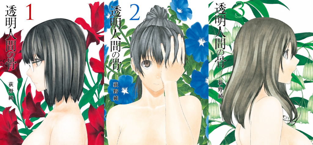 f:id:manga_suki_chan:20180418132310p:plain:w320