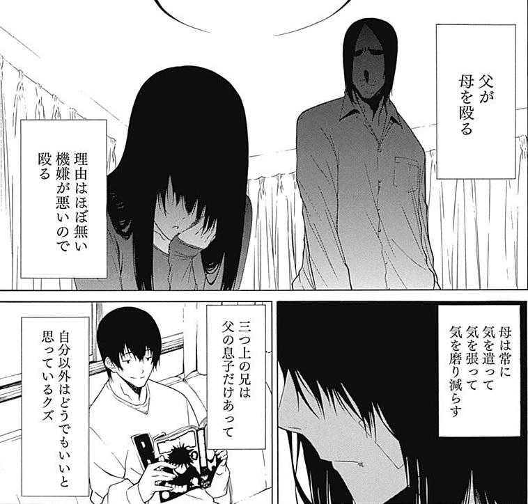 f:id:manga_suki_chan:20180418133344j:plain:w280