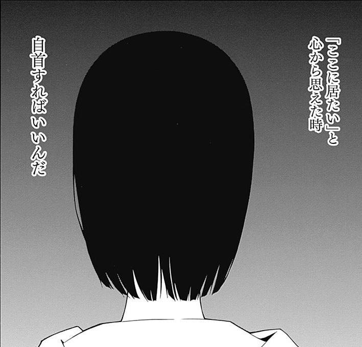 f:id:manga_suki_chan:20180418141750j:plain:w280