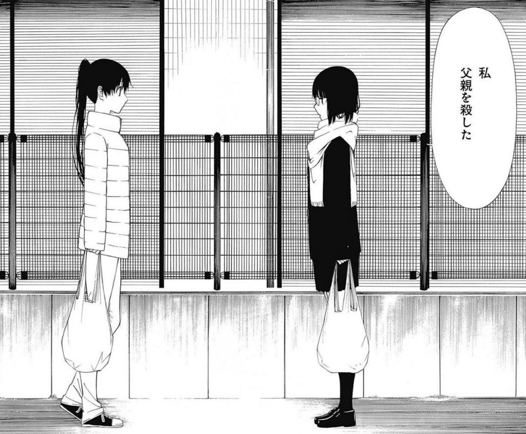 f:id:manga_suki_chan:20180418151454j:plain:w300