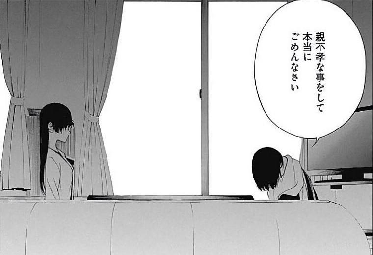 f:id:manga_suki_chan:20180418152736j:plain:w280