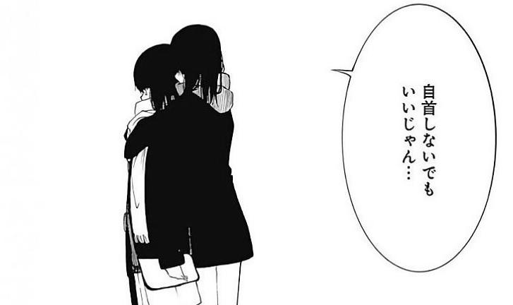 f:id:manga_suki_chan:20180418153915j:plain:w300