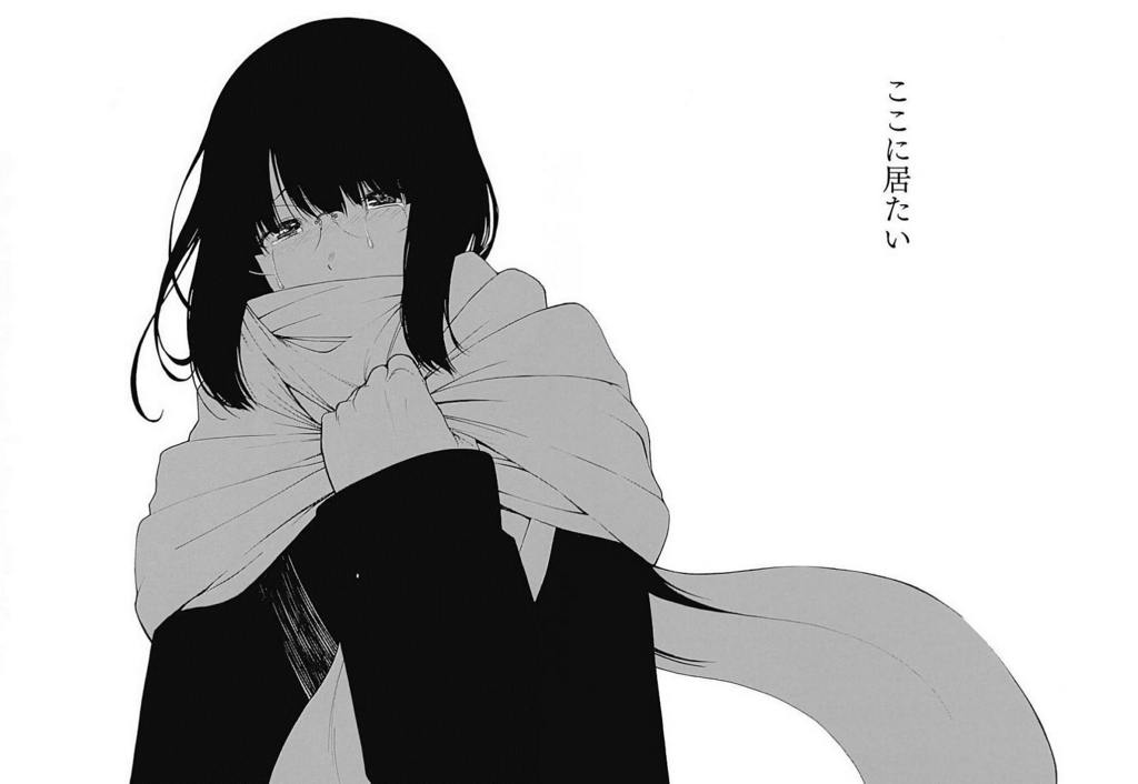 f:id:manga_suki_chan:20180418154258j:plain:w300