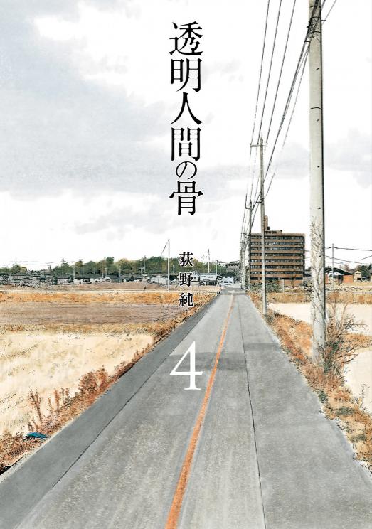 f:id:manga_suki_chan:20180418155009p:plain:w300
