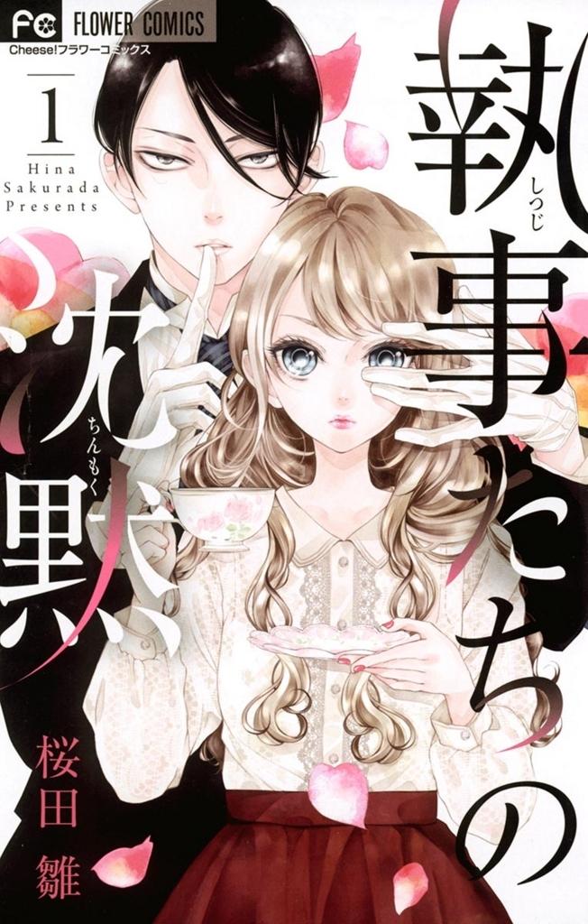 f:id:manga_suki_chan:20180505221603j:plain:w320