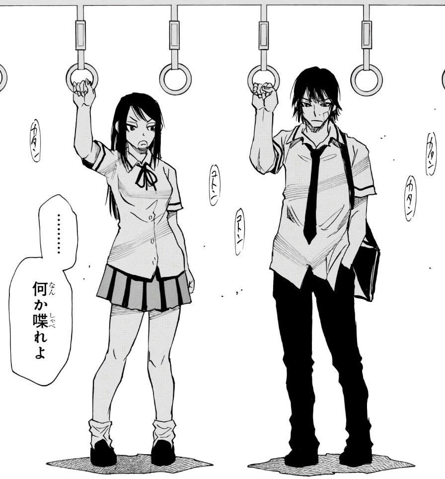 f:id:manga_suki_chan:20180508152706j:plain:w280