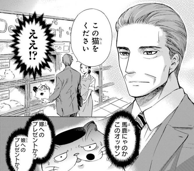 f:id:manga_suki_chan:20180510233943j:plain:w300