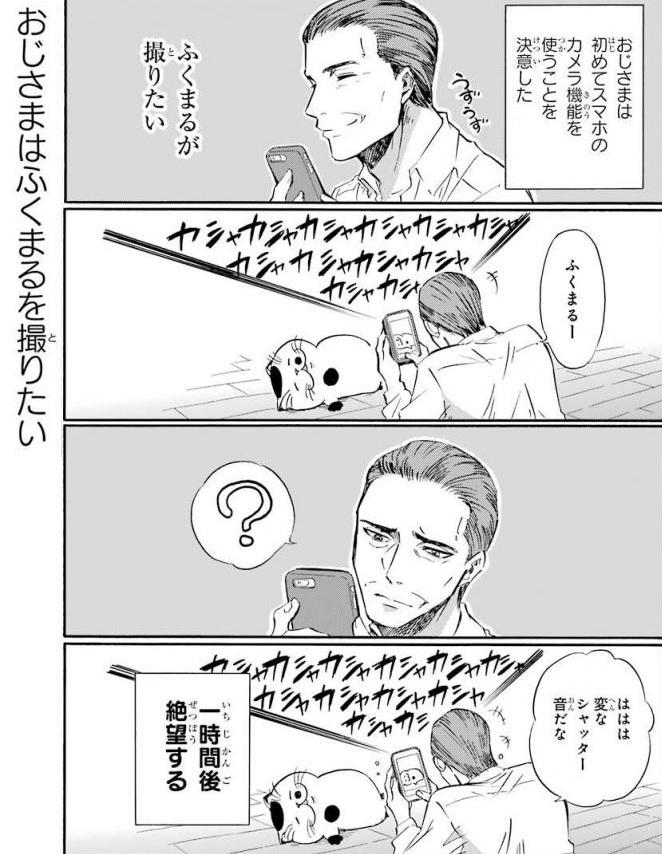 f:id:manga_suki_chan:20180511001726j:plain:w300
