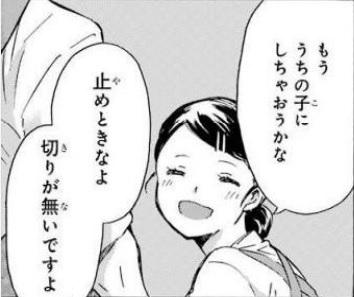 f:id:manga_suki_chan:20180511002333j:plain:w300