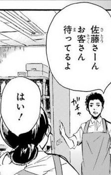 f:id:manga_suki_chan:20180511002642j:plain:w300