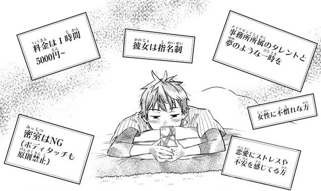 f:id:manga_suki_chan:20180518141841j:plain:w300
