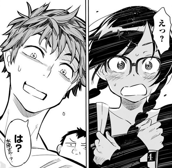 f:id:manga_suki_chan:20180518143855j:plain:w300