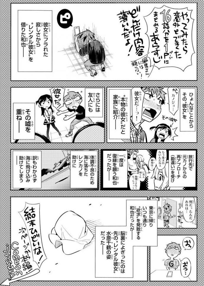 f:id:manga_suki_chan:20180518152709j:plain:w300