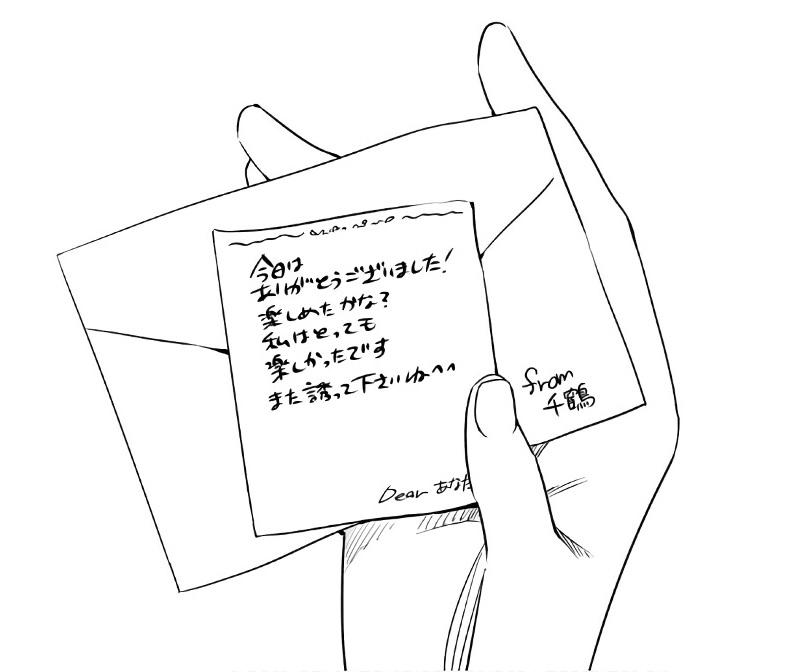 f:id:manga_suki_chan:20180518155220j:plain