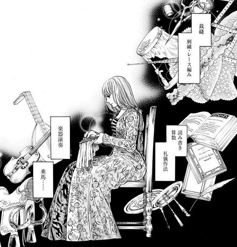 f:id:manga_suki_chan:20180530154748j:plain:w300