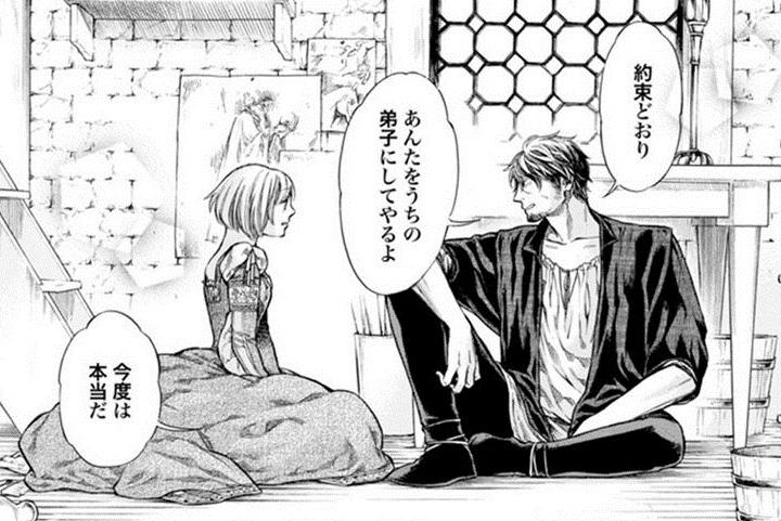 f:id:manga_suki_chan:20180530155224j:plain:w300