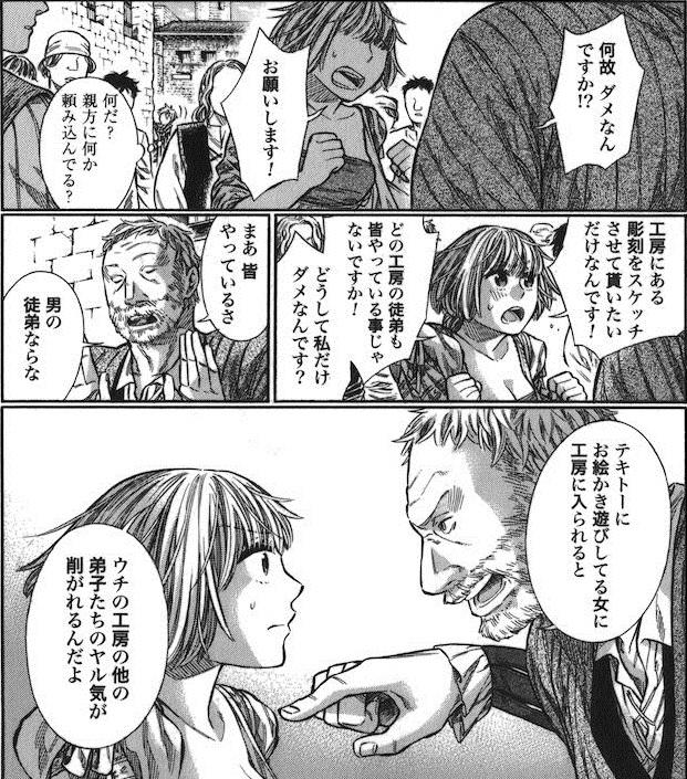 f:id:manga_suki_chan:20180530184202j:plain:w300