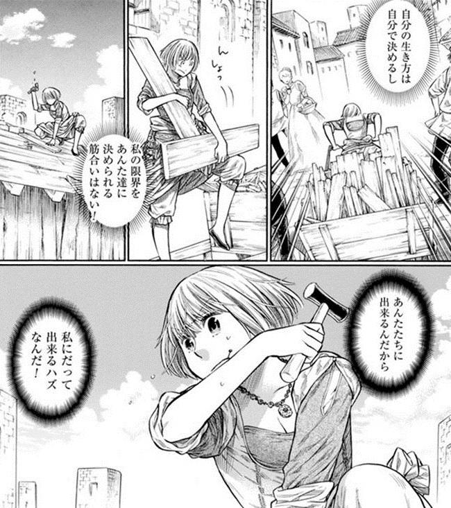 f:id:manga_suki_chan:20180530185028j:plain:w300