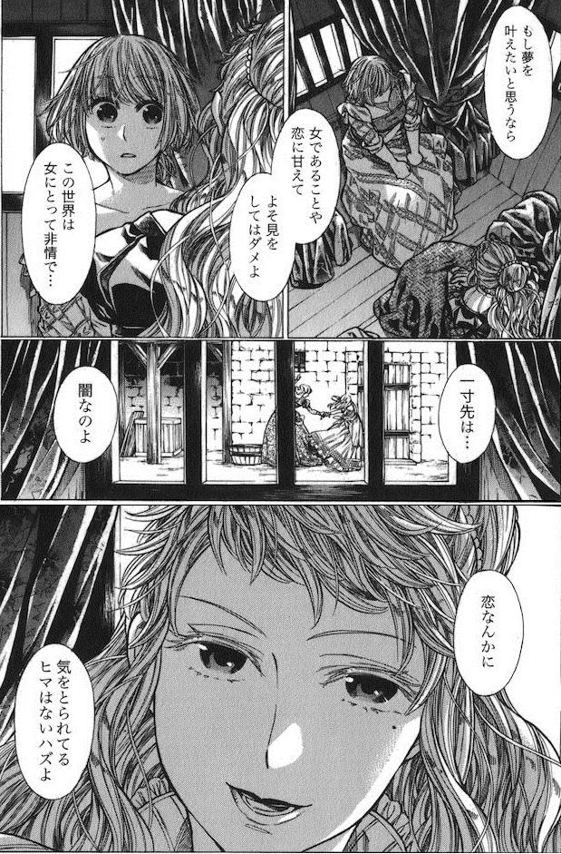 f:id:manga_suki_chan:20180530191403j:plain:w300