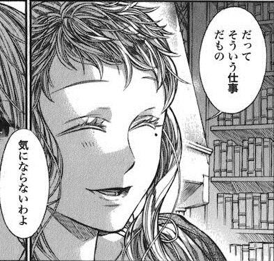 f:id:manga_suki_chan:20180530215904j:plain:w300