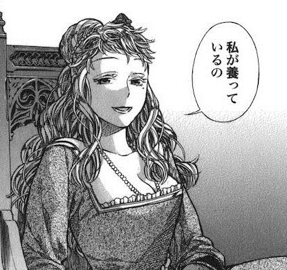 f:id:manga_suki_chan:20180530215917j:plain:w300