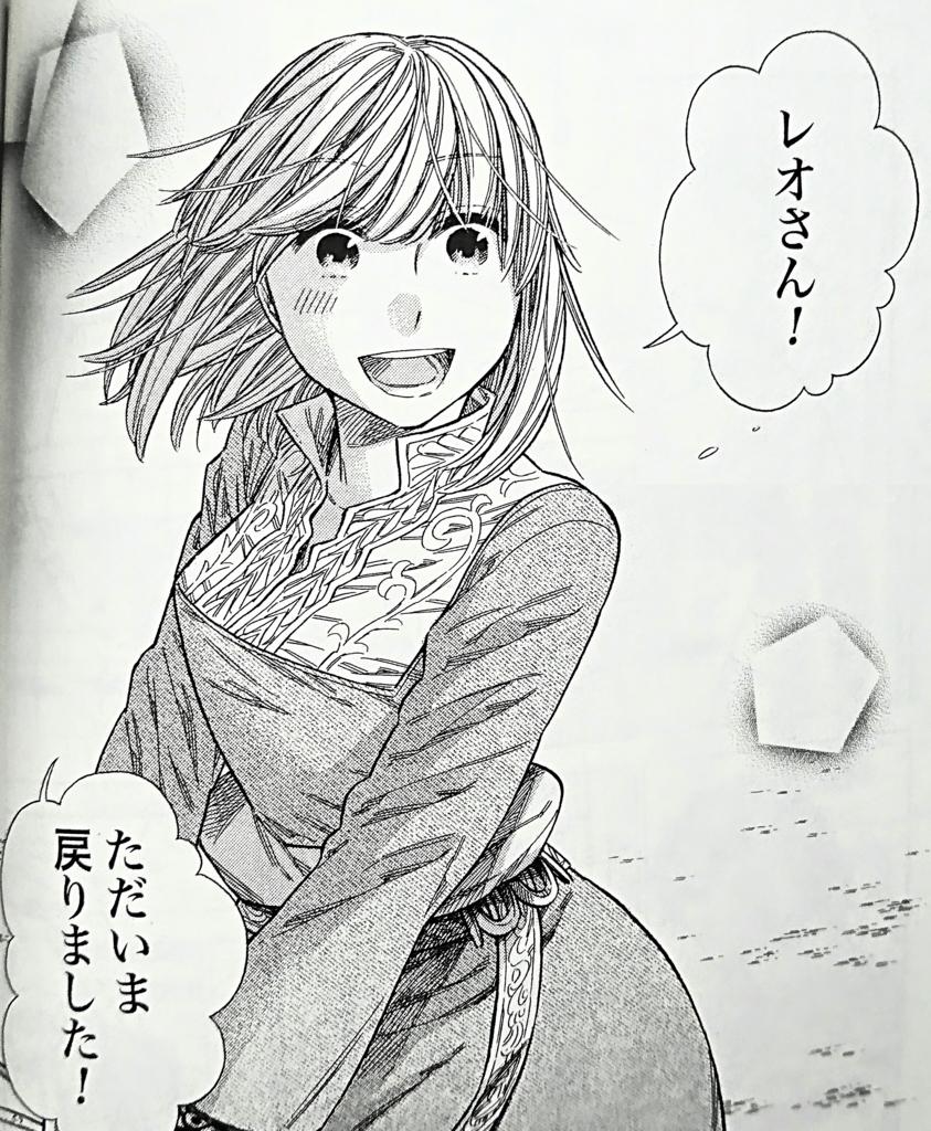 f:id:manga_suki_chan:20180603212534j:plain:w300