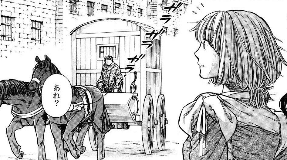 f:id:manga_suki_chan:20180603215650j:plain:w300