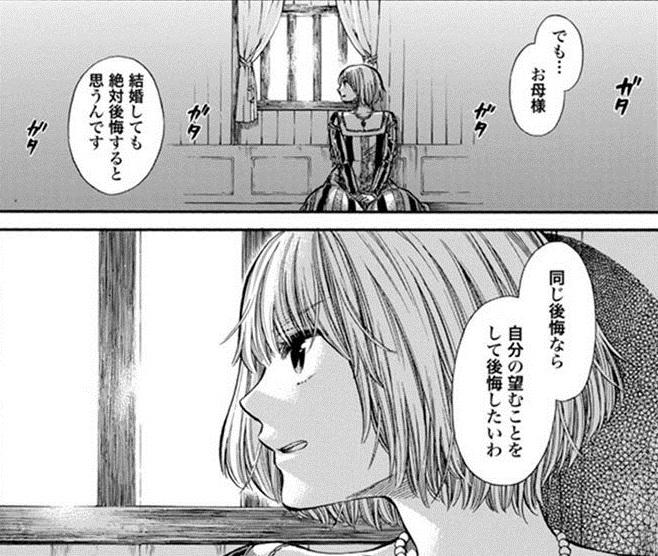 f:id:manga_suki_chan:20180603220835j:plain:w300